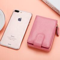 韩版驾驶证卡包真皮拉链女式钱包多功能行驶证套卡片包夹