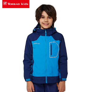 探路者童装 男女童户外拼色冲锋衣儿童登山服