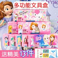 儿童铅笔盒女韩国创意可爱小学生文具盒1-3年级幼儿园多功能公主