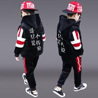童装男儿童洋气男孩运动衣服帅气三件套潮童冬装套装