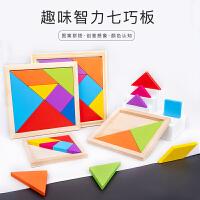 【跨店2件5折】七巧板智力拼图幼儿童古典玩具小学生创意几何形状积木益智7巧板拼板