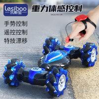 手势感应变形遥控汽车大号四驱越野车手控扭变车男孩玩具车儿童