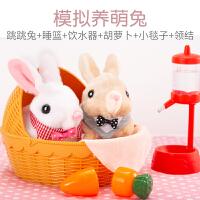 诺拉兔子宠宝拉比兔养成屋电动狗狗智能宠物玩伴过家家玩具女孩宝宝生日礼物