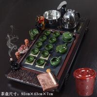 实木茶盘茶具套装紫砂功夫茶具陶瓷礼品全自动电器茶盘茶杯茶壶茶道功夫茶具套装家用整套