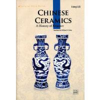新版人文中国-中国陶瓷(英)(新)