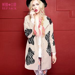 妖精的口袋鬼马小调冬装女欧美简约翻领时尚毛呢大衣厚外套女长款