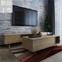 北欧实木电视柜茶几组合现代简约多功能客厅经济型小户型定制家具定制定制 组装