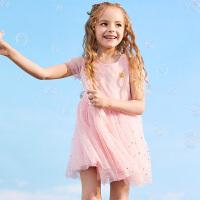 【3件3折到手价:86】小猪班纳童装女童连衣裙夏季2020新款儿童裙子中大童网纱公主裙