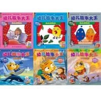 幼儿智力世界2012年第三季度(共6册)