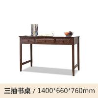 美式简约书桌纯实木学习桌橡木带抽屉办公电脑桌书房家具 否