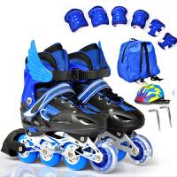 轮滑鞋儿童 可调节儿童溜冰鞋男女直排轮滑鞋滑旱冰鞋全套装