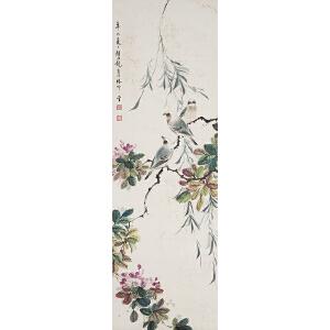 Z1895  颜伯龙《花鸟》(北京文物公司旧藏、原装旧裱、满斑)