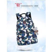 双肩包女韩版潮大容量校园花朵高中学生书包休闲帆布背包