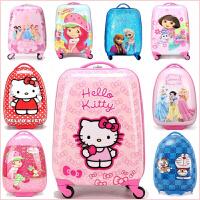 儿童拉杆箱女18寸旅行箱男可爱小孩公主密码行李箱宝宝卡通16拖箱 白色 新大白
