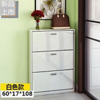 翻斗鞋柜17cm现代简约门口组合多功能实木纹烤漆玄关门厅鞋柜定制 组装