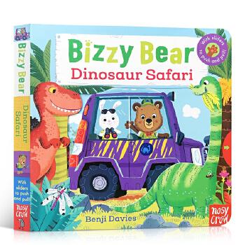 顺丰发货 英文原版Bizzy Bear: Dinosaur Safari忙碌的小熊.恐龙乐园 纸板活动操作书 儿童启蒙木机关书