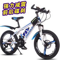 山地越野自行车男变速车21用女学生27速双减震赛车青少年单车新品