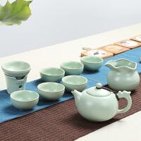 思故轩 陶瓷整套家用喝茶汝瓷茶壶茶海杯过滤 哥窑汝窑功夫茶具套装CBT5681