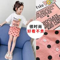 【2件3折价:45】女童半身裙套装2021夏新款中大童女童套装套装半身裙套装韩版