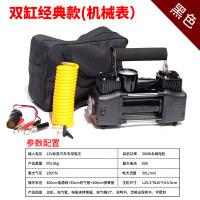车载双缸充气泵12v便携式多功能小汽车用轮胎电动加气高压打气筒