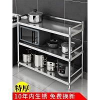 不锈钢厨房置物架落地多层微波炉锅架收纳杂物架家用架子菜架