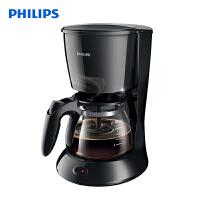 飞利浦(PHILIPS)咖啡机 家用滴漏式美式MINI咖啡壶 HD7432/20