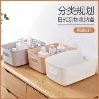 杂物筐学生桌面零食储物盒塑料化妆品收纳盒家用厨房整理盒