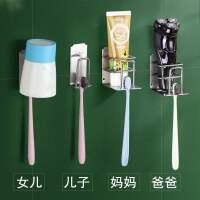 304不锈钢牙刷置物架杯架 卫生间免打孔壁挂式放刷牙漱口杯的架子