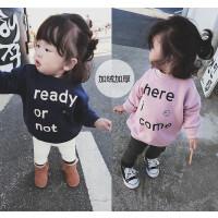 女童加绒保暖卫衣2017冬装新款小女孩纯色字母打底衫儿童保暖上衣