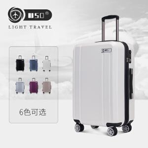 【支持礼品卡支付】24寸 USO品牌新款 旅行箱 行李箱 拉杆箱U811耐压抗摔ABS+PC材质 静音万向轮