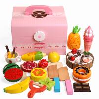 水果蔬菜切切看切切乐幼儿园过家家厨房玩具木制磁性切水果玩具