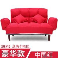 懒人沙发榻榻米小户型卧室简易单人双人迷你小沙发网红款可爱 豪华】麻料 中国红