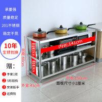 304不锈钢厨房置物架落地式多层三层微波炉储物货架碗柜收纳架子 加厚长150宽45高80三层 可调层高