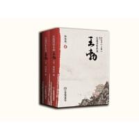 王勃(全2册) 孙海浪 9787539291215睿智启图书