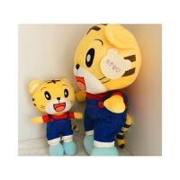 老虎巧虎毛绒玩具玩偶送生日布艺娃娃礼物