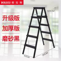 梯子家用折叠人字梯铝合金加厚室内爬梯四五步梯凳扶梯楼梯