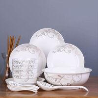 18头碗盘碟套装家用面汤碗盘景德镇瓷碗筷陶瓷器吃饭碗盘子中式餐具瓷4碗4盘4勺4筷1汤碗1汤勺