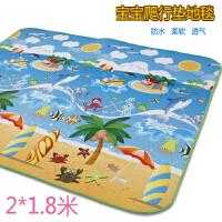 迪士尼宝宝爬行垫婴儿童爬爬垫 环保加厚0.5cm爬行垫 折叠地垫