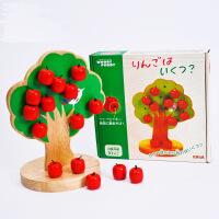 木质磁性苹果树玩具宝宝分果果数苹果儿童早教益智木制