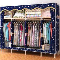 【满减优惠】租房衣柜简易布衣柜实木经济型组装挂衣服柜子折叠可拆卸双人家用