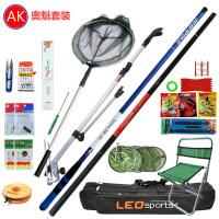 新品钓鱼竿套装组合手钓鱼杆碳素手竿垂钓用品全套装备渔具套装