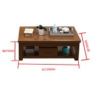 实木电视柜组合墙高款现代简约客厅家用中式电视背景柜小户型地柜 配套茶几 组装