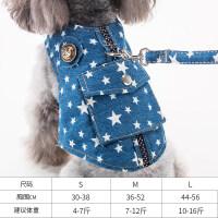 中型小型犬背心式牵引绳狗绳泰迪狗链子遛狗绳宠物胸背带狗狗用品t4m