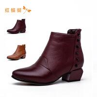 红蜻蜓女靴单靴裸靴女鞋子真皮尖头粗跟马丁靴切尔西短靴