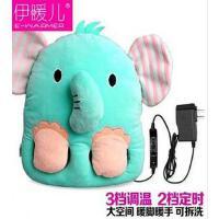 伊暖儿卡通USB豪华型全包拉链暖鞋宝电暖鞋 暖脚垫器拖鞋毛绒暖脚鞋 含电源变压器 大象