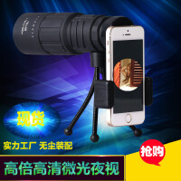 单筒望远镜 黑豚10x40高倍高清微光夜视