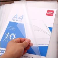 得力A4单页透明文件夹 文件袋 L型5706单片夹 文件套资料袋10个装一包