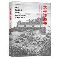 太平洋战争:全景呈现残酷太平洋之战、英美档案馆解密资料 9787550236356 (英)道格拉斯福特(Douglas