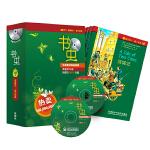 书虫・牛津英汉双语读物:4级下适合高一、高二 套装共9册 附MP3光盘