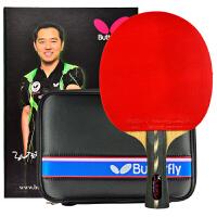 Butterfly蝴蝶孔令辉 进口碳素底板+FLEXTRA套胶 高端礼盒 套装乒乓球拍乒乓球拍 (直拍/横拍)